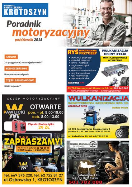 Poradnik motoryzacyjny PAŹDZIERNIK 2018