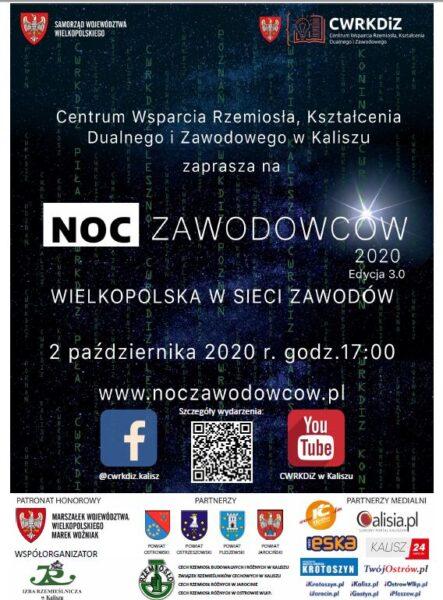 Zapraszamy na NOC ZAWODOWCÓW 2020!